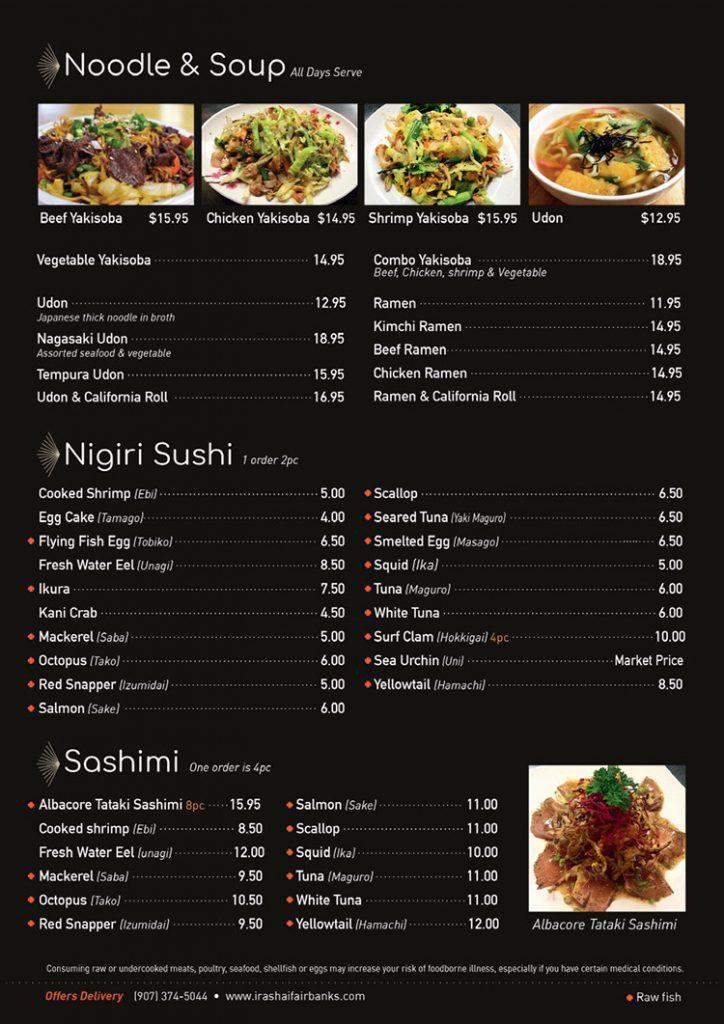 irashai menu
