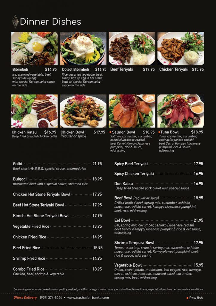 dinner dish menu
